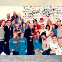 Региональный общественный Фонд Олимпийской подготовки женской сборной команды по дзюдо