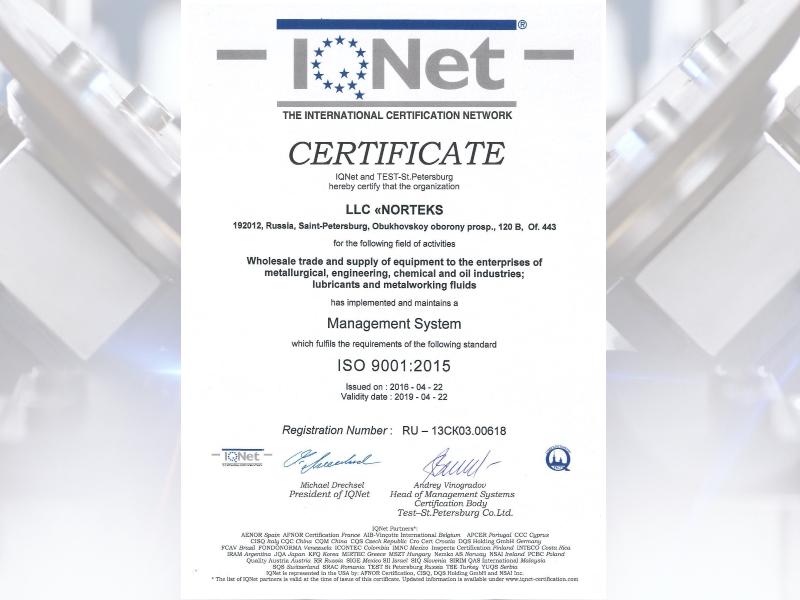 Сертификат IQNet ISO 9001:2008
