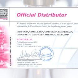 Official Distributor Cimcool